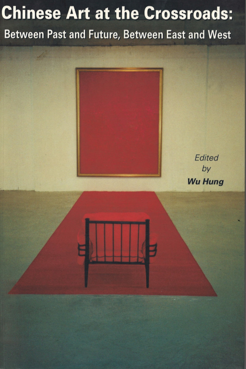 Chinese Art at the Crossroads: Between Past and Future, Between East and West edited by Wu Hang.